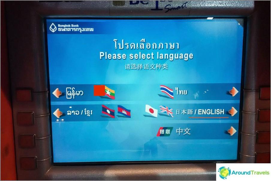 Bangkok-Bank-02