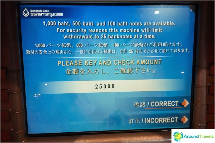 Bangkok-Bank-05