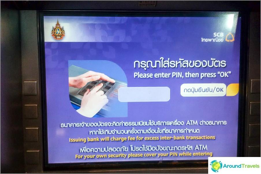 Siam-Bank-01
