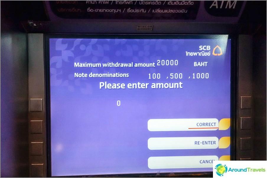 Wenn Sie einen Betrag von mehr als 20.000 Baht eingeben, wird eine Meldung über den Höchstbetrag angezeigt