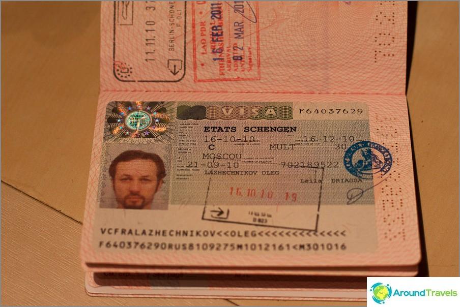 Как да кандидатствате за шенгенска виза сами