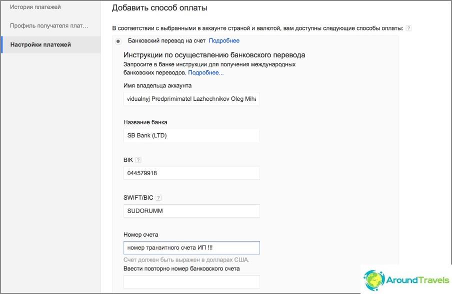 Yksityiskohdat Adsense for IP: ssä