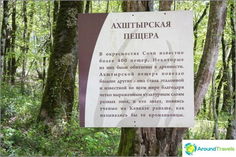 Ahshtyrskaya-luola Sotšissa - arvioni suosituista nähtävyyksistä