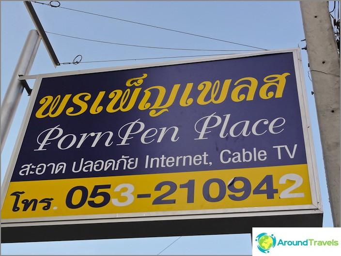 Etumerkki - PornPen Place