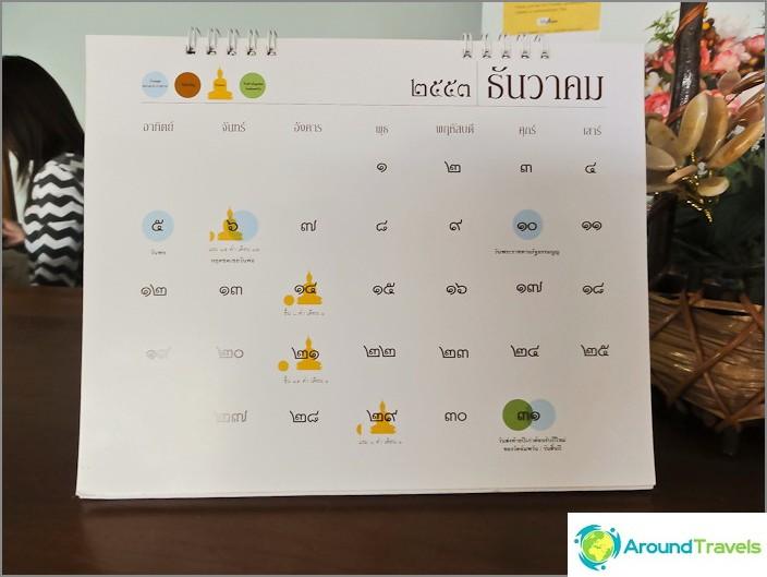Thaimaan kalenteri