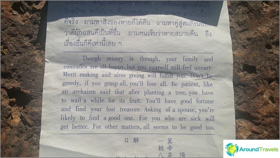 smartphonemate-chiang-mai-bangkok-Krabi-hyvin-intensiivistä kuukauden-06