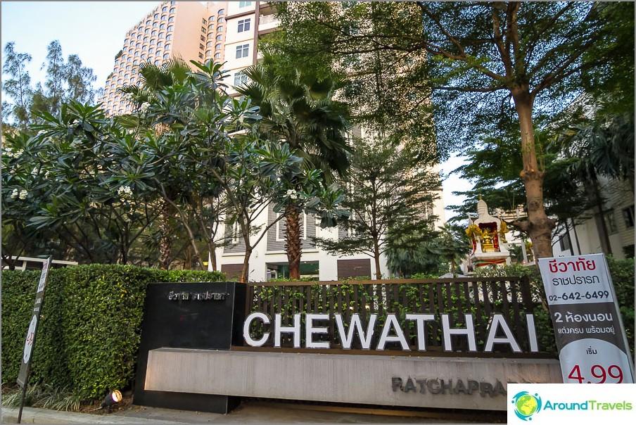 Asuntoyhtiö Chewathai