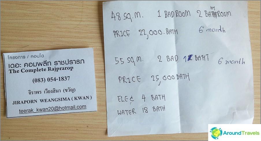квартира-V-bangkoke-63