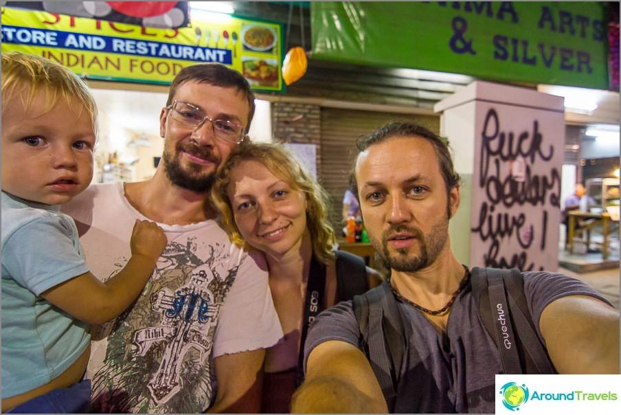 Руслан, Мария и Женя, читатели на блога