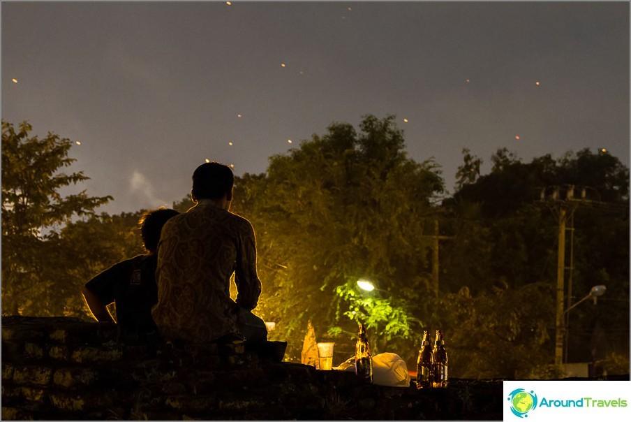Вечерни романтични събирания