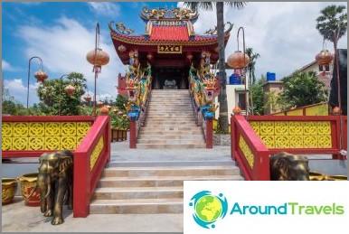 Китайски храм на плаж Ката - малка приятна находка