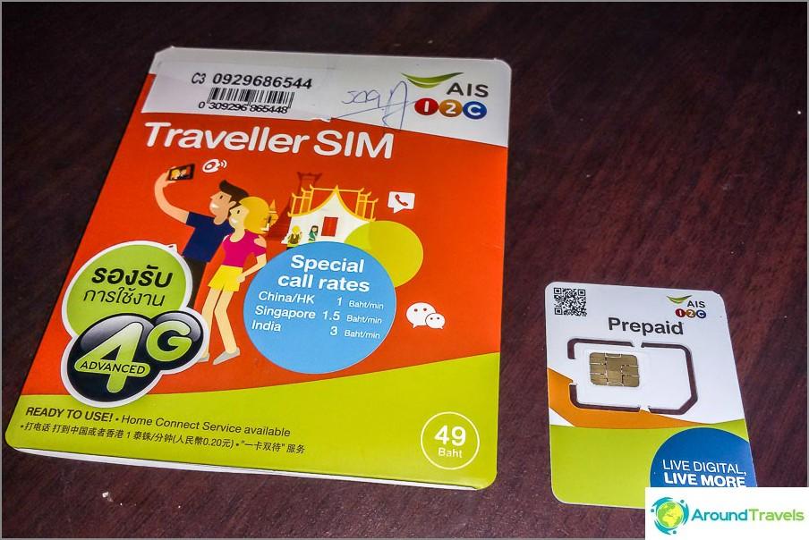Simka AIS, myydään lentokentällä ja 7-11, hinta riippuu paketista