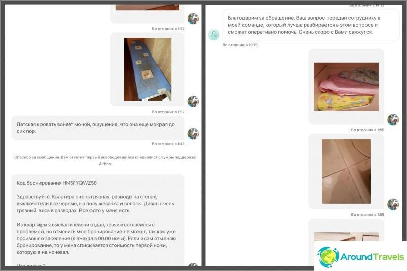 Airbnb humalassa stash ja petokset - negatiivinen arvostelu