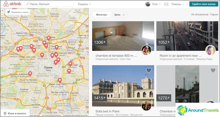 Резултати от търсенето в Париж AirBnb
