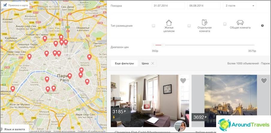 Резултати от търсенето на жилища в Париж