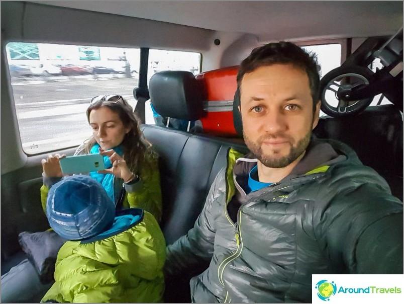 Вземаме такси до летището