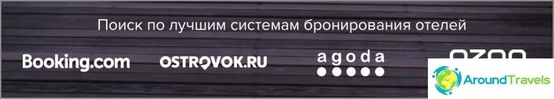 hotellok-01