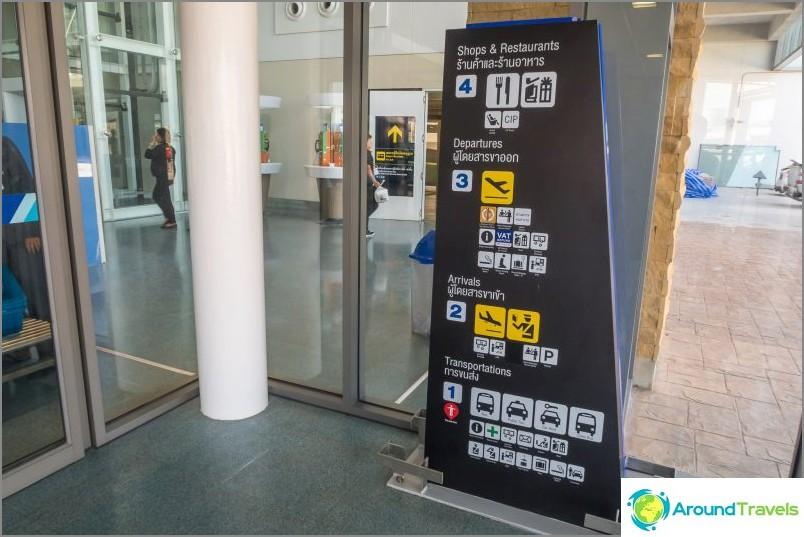 Подове на международния терминал Пукет