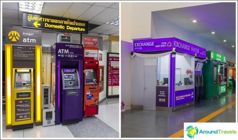 Банкомати и пунктове за обмяна на валута, вътрешни / международни