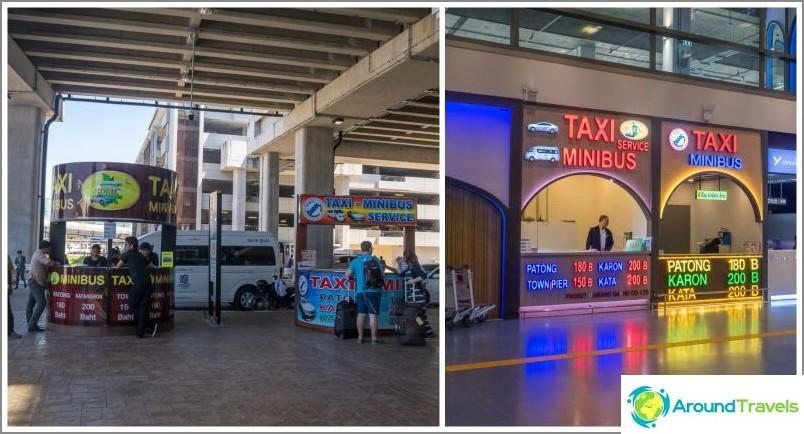 Микробус и такси стойка, международен терминал
