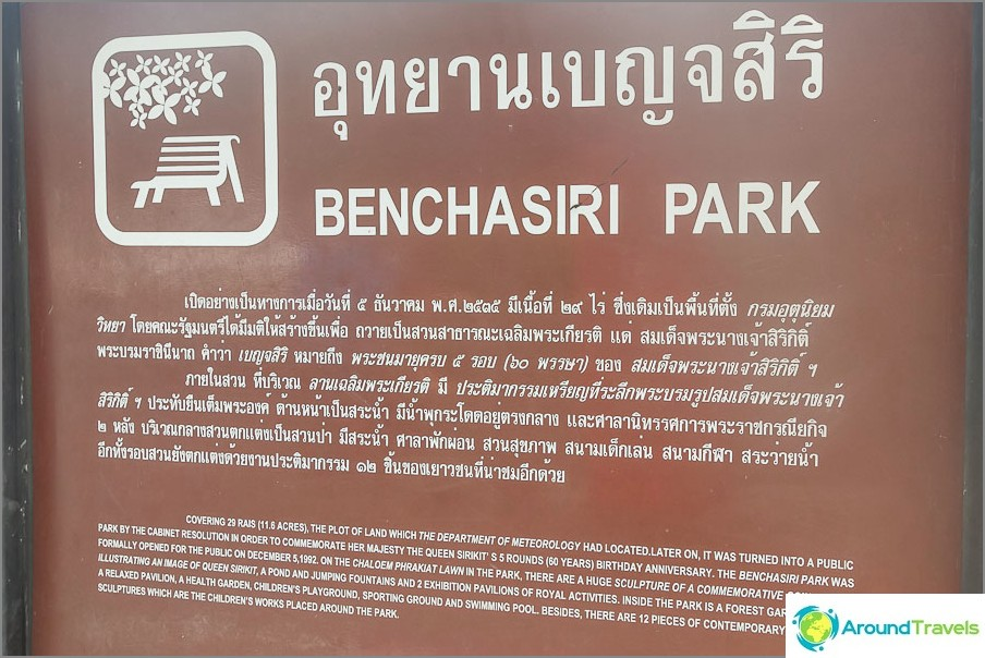 Benjasirin puisto