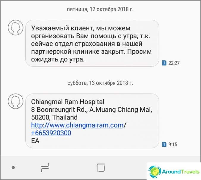 Как работи застрахователната застраховка на Sberbank в Тайланд?