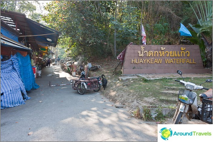 Kansallispuiston sisäänkäynti