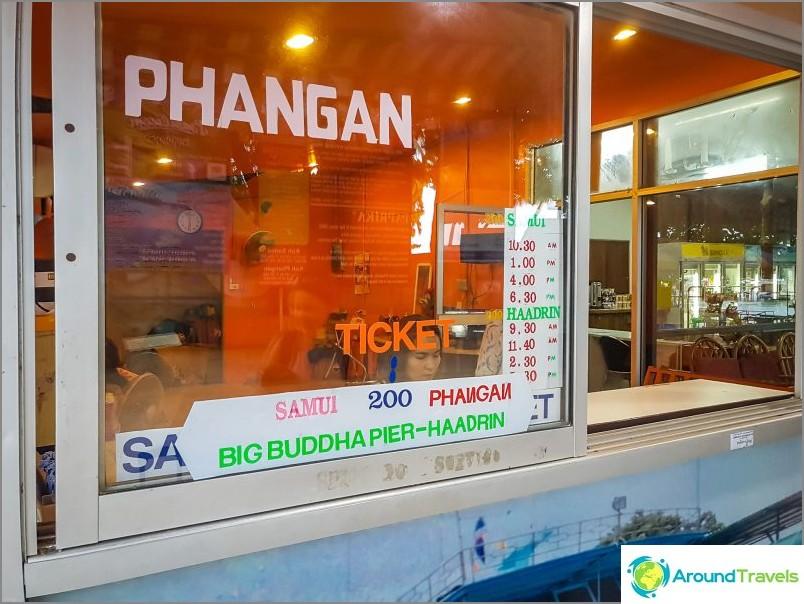 Na Phangan от Самуи, пристанище на Големия Буда