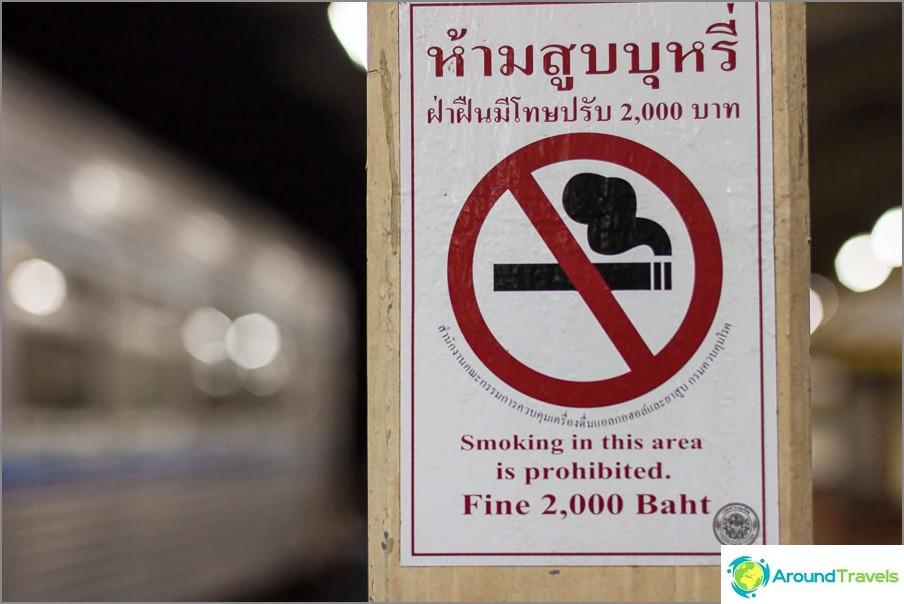 Et voi tupakoida asemalla, ja perustellusti!
