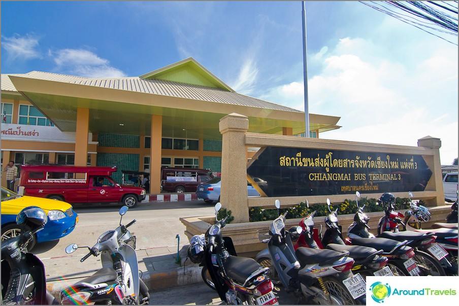 Аркаден автобусен терминал - Нова сграда на автогара в Чианг Май