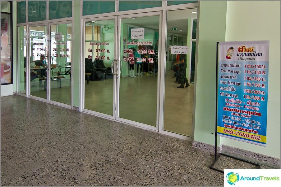 Климатизирано помещение в новата сграда на терминала на Arcade Bus