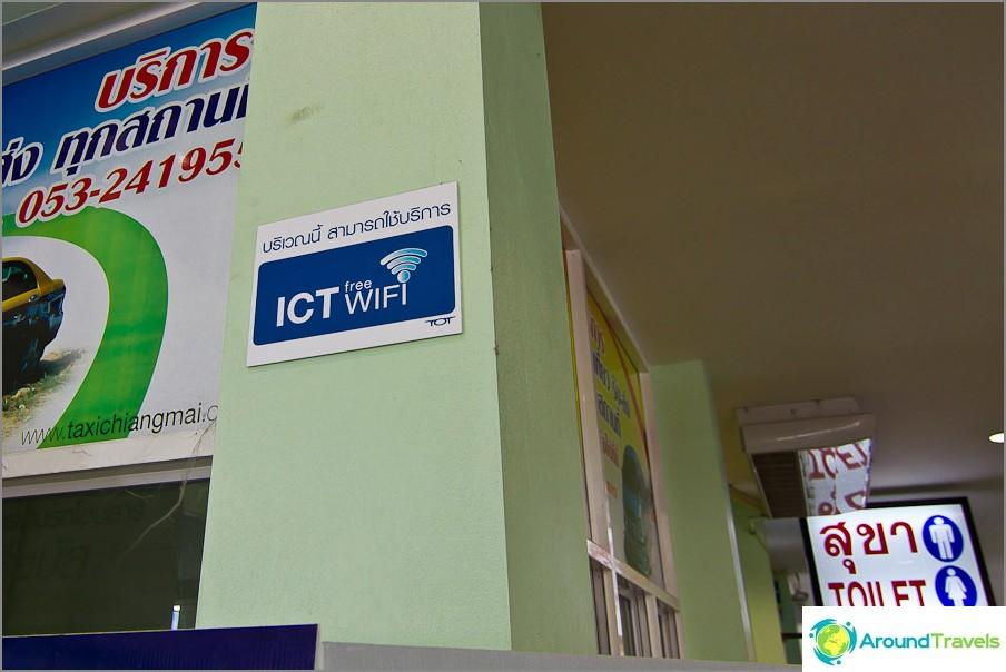 Нова сграда на автогара Чианг Май има Wifi