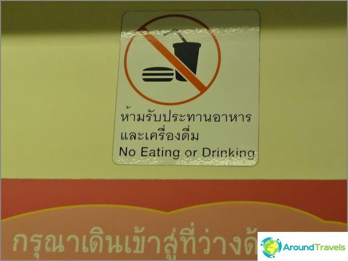 Et voi juoda tai syödä metrolla