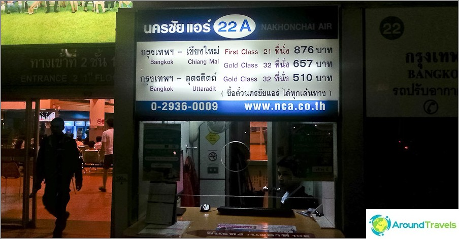 Miten päästä Bangkokista Chiang Maien