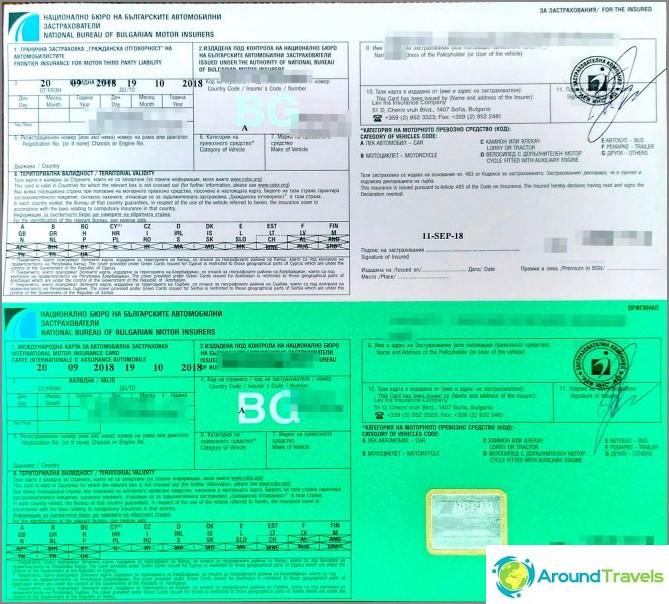 Paikallinen vakuutus Bulgariassa