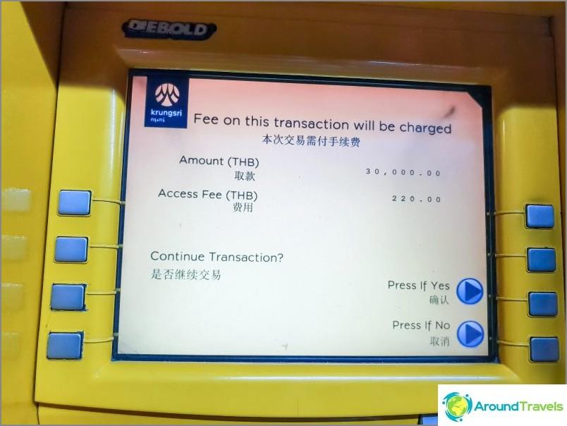 Комисионна от 220 бата за теглене от тайландски банкомат