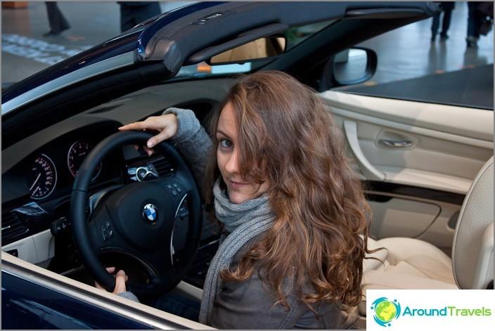 Чувствайте се като добър шофьор на кола