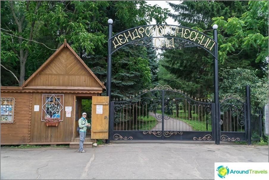 Sisäänkäynti Pereslavl-Zalessky -kadulle