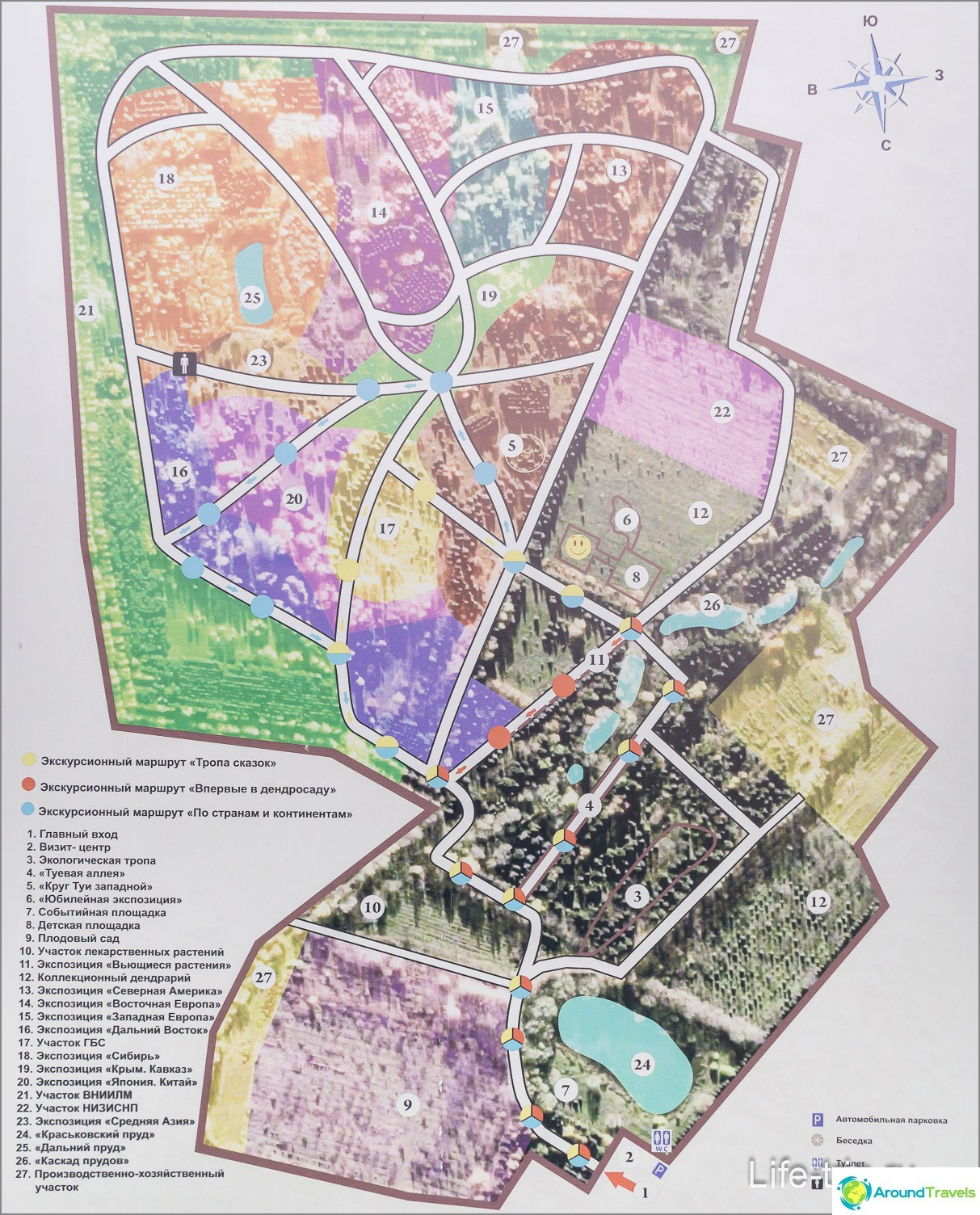 Arboretumin kartta vyöhykkeillä (napsautettavissa)