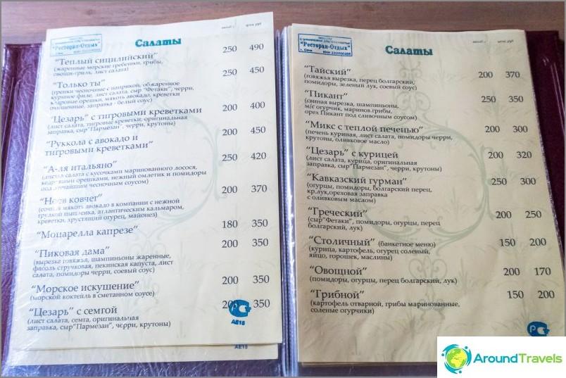 Cafe Snake - ainoa laitos Zmeykovsky-kaatumisella