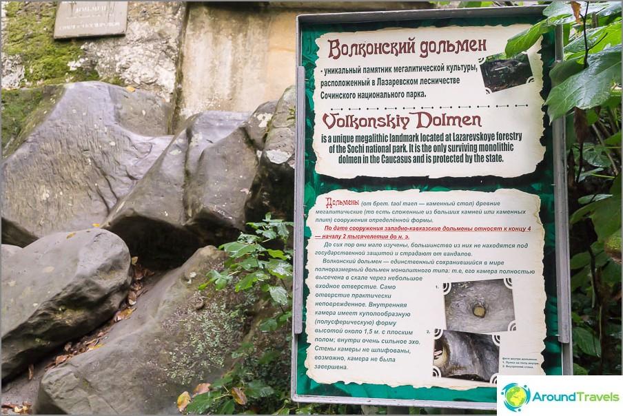 Mitä ovat dolmensit?
