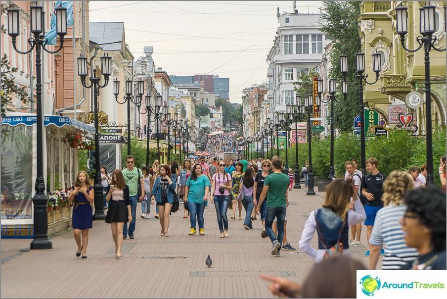 Kävelykatu Nižni Novgorodissa