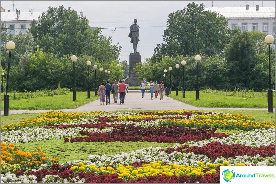 Площад Горки