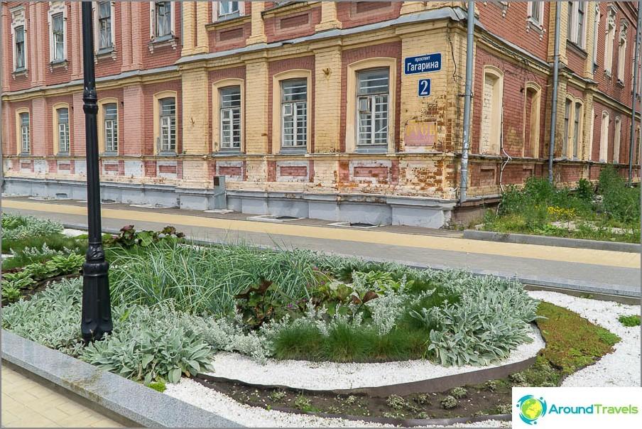 Авеню Гагарин