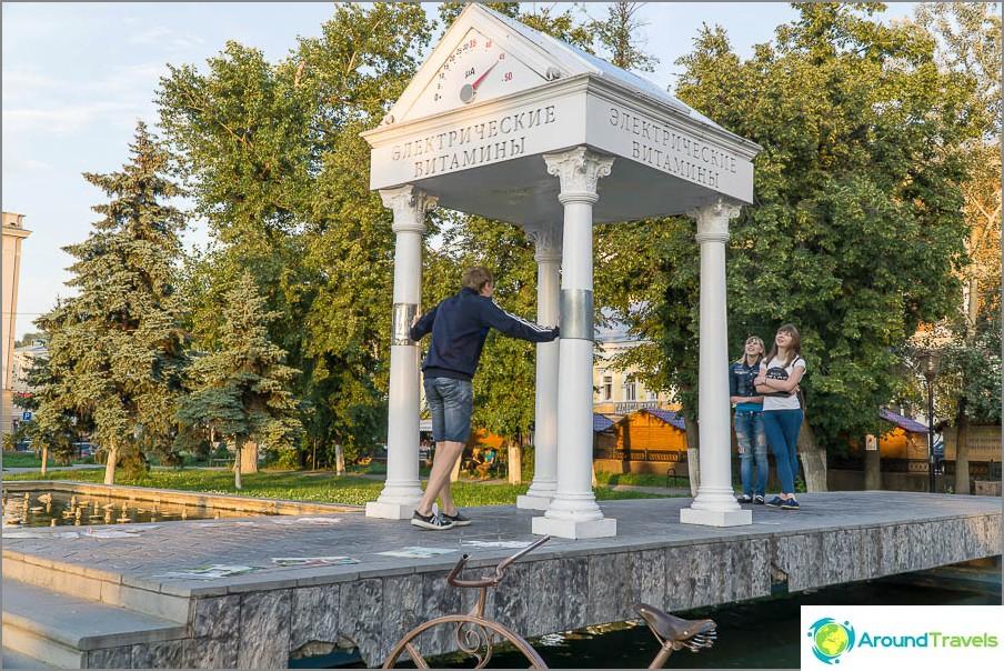 Електрически витамини - една от атракциите на Нижни Новгород