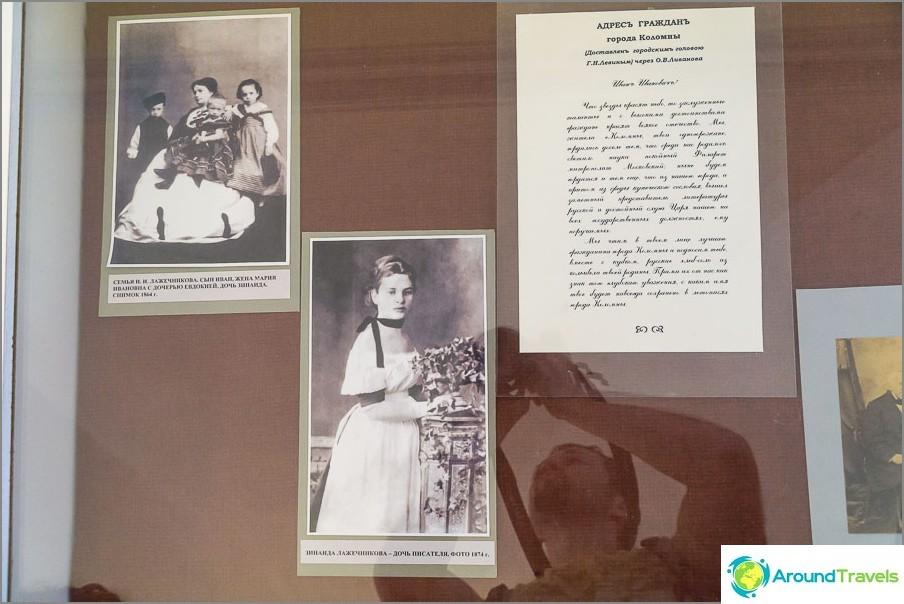 Sulla sinistra è una fotografia della moglie e dei figli dello scrittore, al centro della figlia di Zinaida (la mia bisnonna)