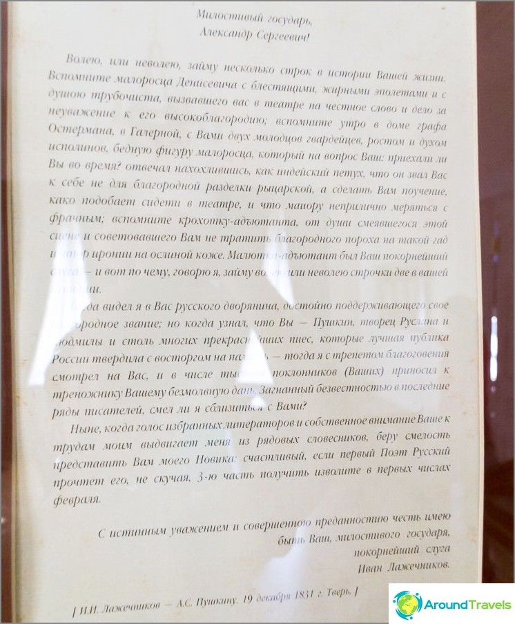 Lettera a Pushkin