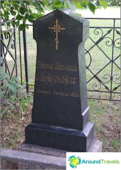 Tomba di I.I. Lazhechnikov nel convento di Novodevichy