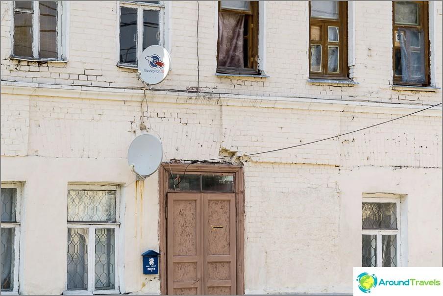 Talot ovat hyvin vanhoja