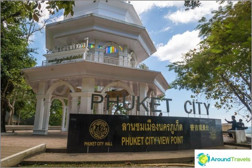 Наблюдателна площадка Ранг Хил